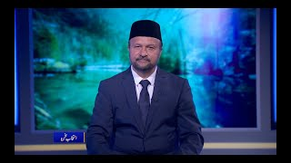Intikhab-e-Sukhan | 15th August 2020