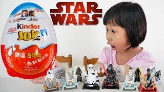 【玩具】星際大戰 健達 巧克力蛋 玩具開箱 Kinder Chocolate egg STAR WARS toy [蕾蕾TV生活日常]