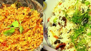 How to Prepare Paneer Pulao and Methi Khema - Ruchi Chudu