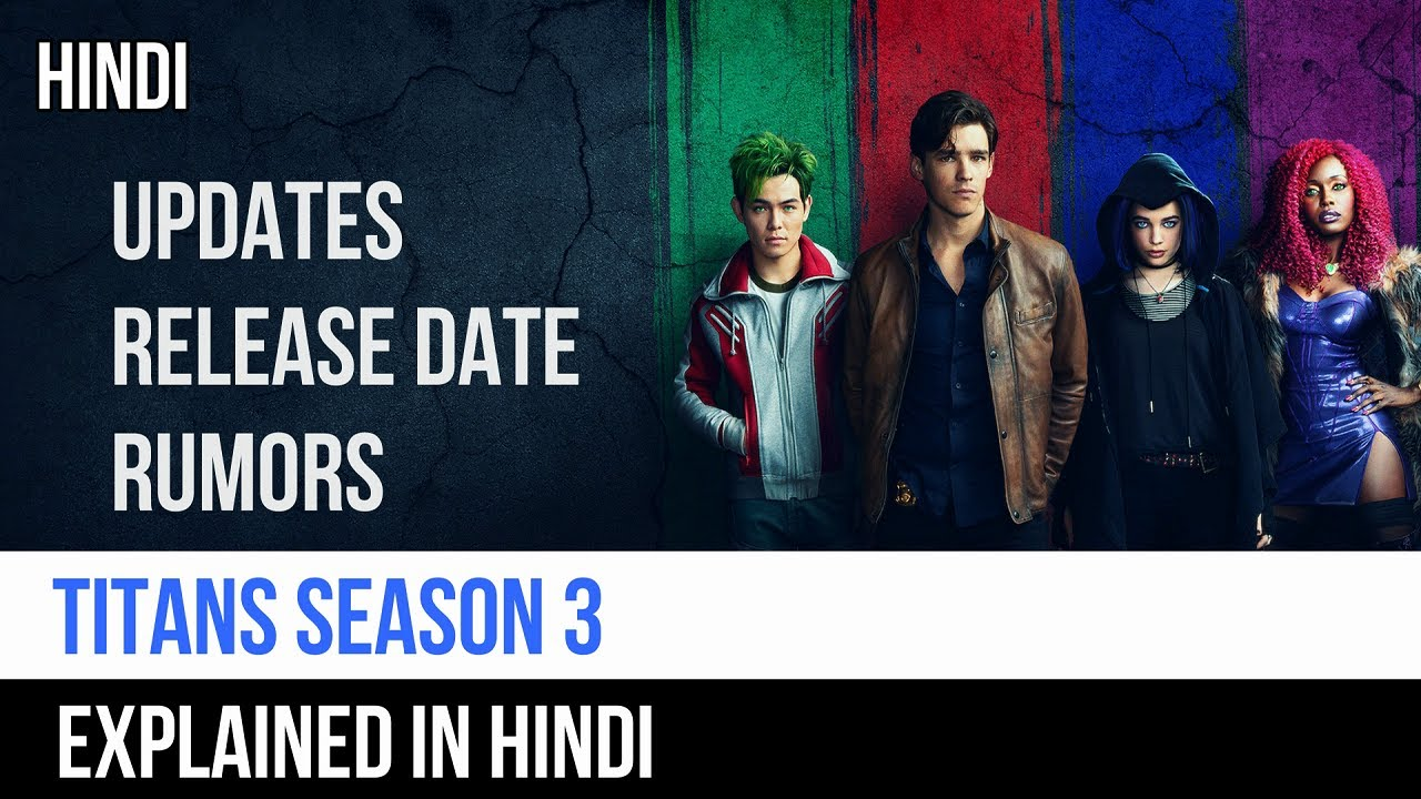 Download Titans Season 3 New Details Revealed  in Hindi | Captain Blue Pirate |