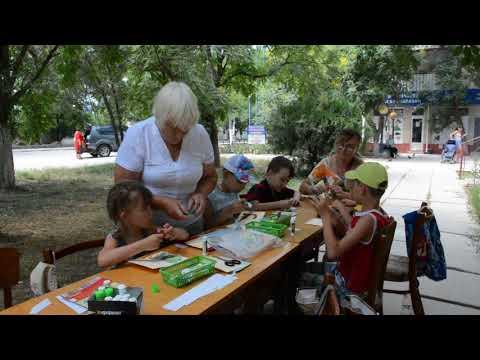 Мастер-классы к Дню города Саки - привью к видео GlTi-cx6Alk