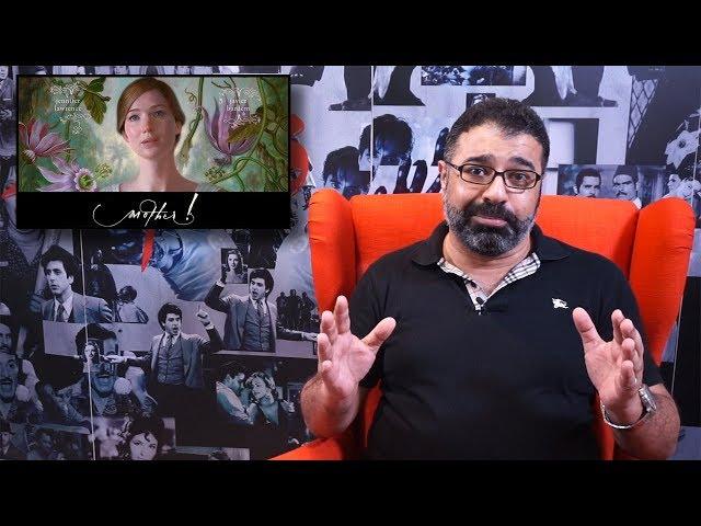 مراجعة فيلم Mother! بالعربي   فيلم جامد