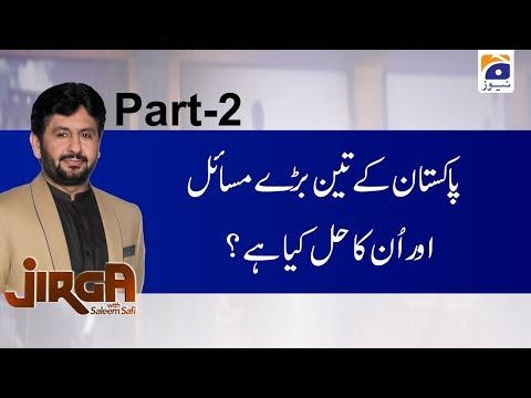 Jirga | 26th