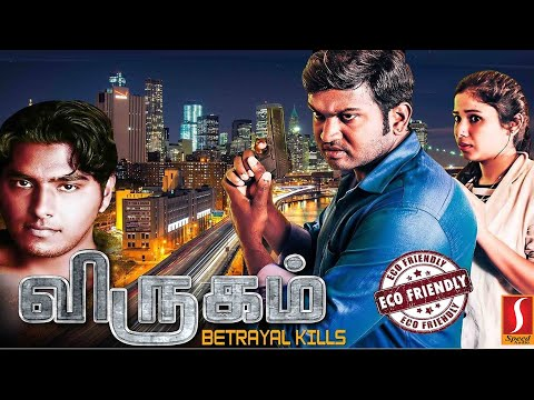 Tamil full Movie 2017 New Releases | Virugam | Tamil New Movies 2017 | HD 1080 | Free Watch Online