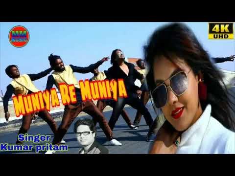 New Nagpuri Dj Remix Song Muniya Re Muniya