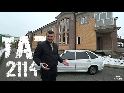 Обзор  VAZ 2114. Катит и славно)) Ultra HD (4K)