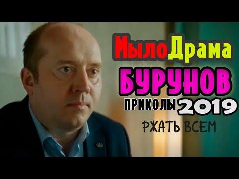 Володя Яковлев подборка приколов  Полицейский с Рублёвки