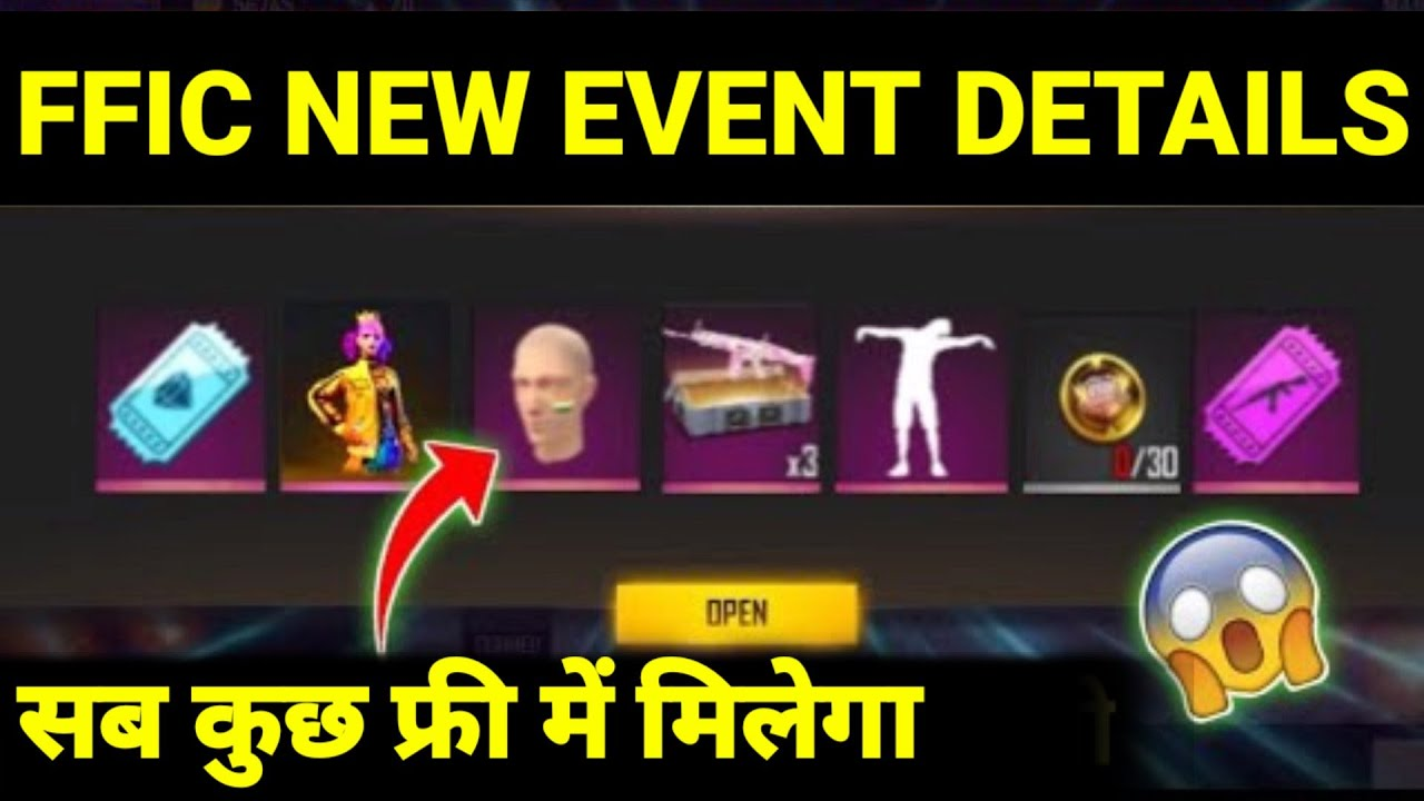 Free Fire New Ffic Event Full Details Free Fire New Event Free Bundle Free Gun Skin S Free Emote Youtube