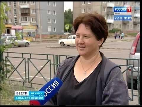 Раздельный мусор  В Иркутске планируют открыть 10 пунктов приёма вторсырья