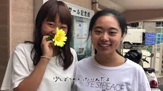 第36回 NWM in Hiroshima プロモーションビデオ
