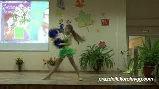 Сценка Танец3 Концерт на день Учителя школа №124