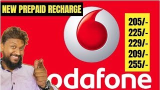Vodafone New Prepaid Plans and Bonus cards | Vodafone 229 Plan | Vodafone 205 & 225 recharge