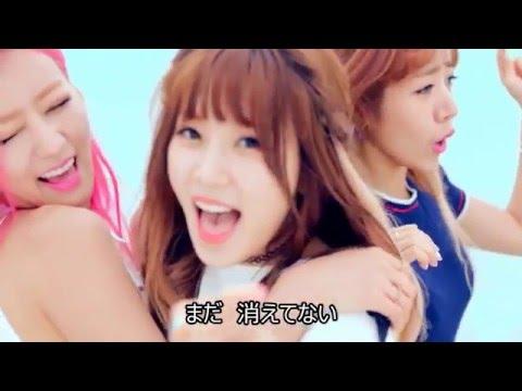 Apink Remember -Japanese Ver.- MV リメイク [日本語字幕入り]