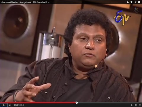 Jhummandi Naadam - ఝమ్మంది నాదం - 18th November 2014