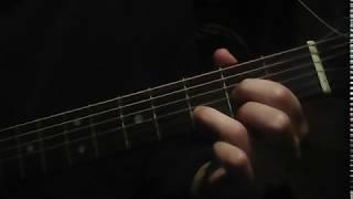 Машина Времени Костер кавер на гитаре
