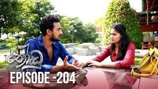 Thoodu | Episode 204 - (2019-11-28) | ITN Thumbnail
