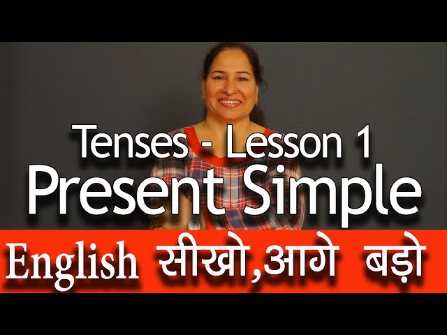 Present Simple Tense | Tenses in English Grammar with examples in
