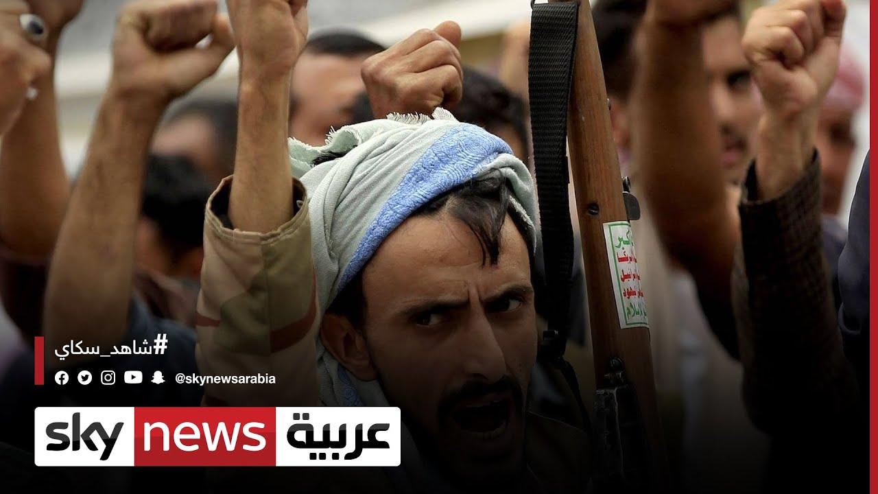 السعودية: التحالف: اعتراض مسيرة أطلقها الحوثيون باتجاه خميس مشيط  - نشر قبل 3 ساعة