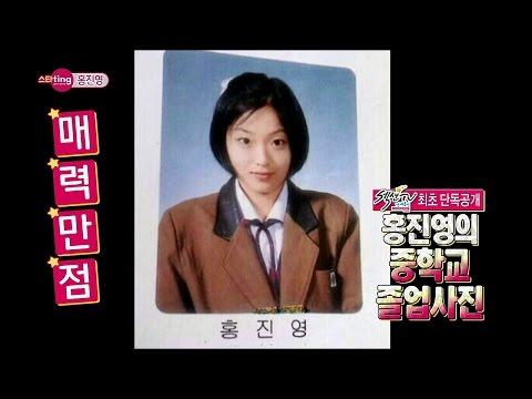 Hong jin young boogie man xxx version kpop 9