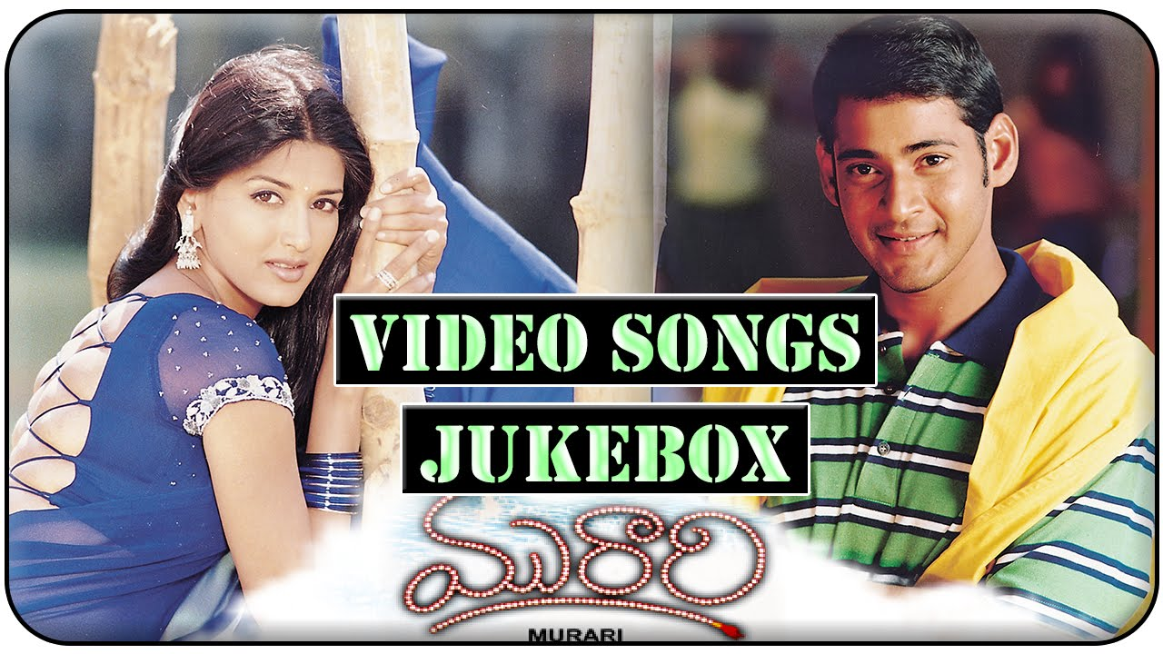 Murari Telugu Movie Songs Lyrics