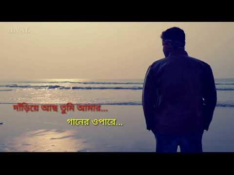 Dariya Acho Tumi Amar Gaan er Opare Whatsapp Status || Rabindra Sangeet status💕 2019