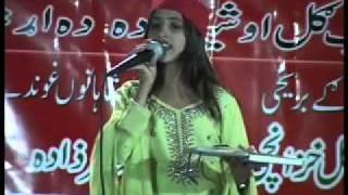 Repeat youtube video ANP.very very nice pashto song.kinG bazai