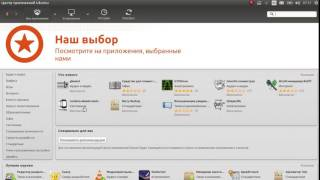 Создание загрузочной флешки с windows из ubuntu