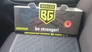 видео набор инструментов berger