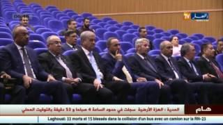 اقتصاد : استحداث وزارة للاقتصاد الرقمي بعيون الخبراء