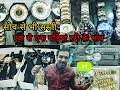 BEST FIRST COPY WATCHES AT CHEAP||LAJPAT RAI MARKET || chandni chock delhi 6