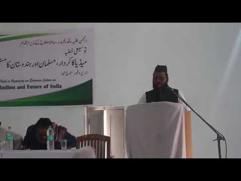 The role of media :Muslims and. Future of India by manoj jha part 1