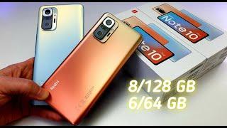 Redmi Note 10 Pro - ЭТО КОСМОС! 🔥Бронза или Синий? 💥Распаковка 8/128gb и 6/64gb сравнение