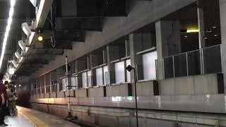 [甲種輸送‼️原色‼️]EF65–2139号機+東京メトロ日比谷線13000系 13131f 9866レ 名古屋駅 通過‼️