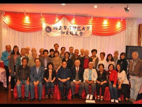 Alumni Association of National Taiwan Normal University, Toronto-Jeffreylee2018