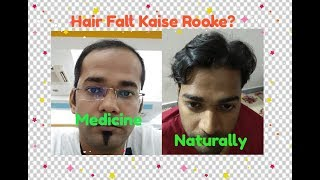 Hair Fall Stop By Naturally or By Medically - Decide What You Want