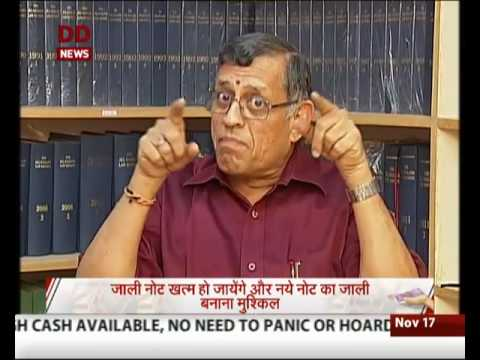 War on Black Money :Exclusive conversation with noted economic & political analyst S. Gurumurthy