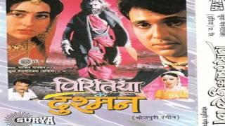 Bhojpuri hot songs 2015 new || Payar Karla Tu Sajanwa || Sonu Nigam,Tripti Shakya