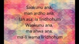 Humood AlKhudher   Kun Anta Lyrics Rumni   Translation   YouTube