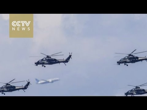 Rehearsal of China's military parade underway in Beijing