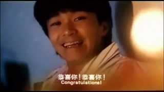 劉德華 周星馳 吳孟達 合唱生日快樂歌