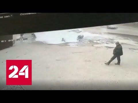 Момент падения машины в яму с кипятком в Пензе попал на видео - Россия 24