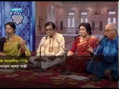 O mon ramjaner oi rojar sheshe।।Nazrul Sangeet।। Four Legend ।। ও মন রমজানের ঐ রোজার শেষে