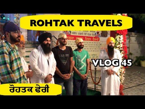Rohtak Travels! | VLOG 45 - Bhai Gagandeep Singh (Sri Ganga Nagar Wale)