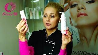 Złuszczanie skóry kwasami w gabinecie kosmetycznym - co i jak??