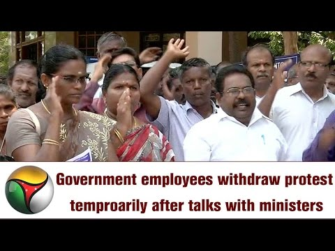 Government employees withdraw protest temproarily after talks with ministers