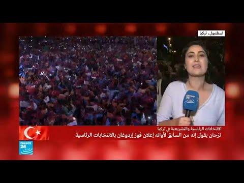 المعارضة التركية تشكك بنتائج الانتخابات  - نشر قبل 13 دقيقة