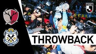 Kashima Antlers 0-1 Júbilo Iwata | 1997 Throwback | Championship Final 2nd Leg | J.LEAGUE