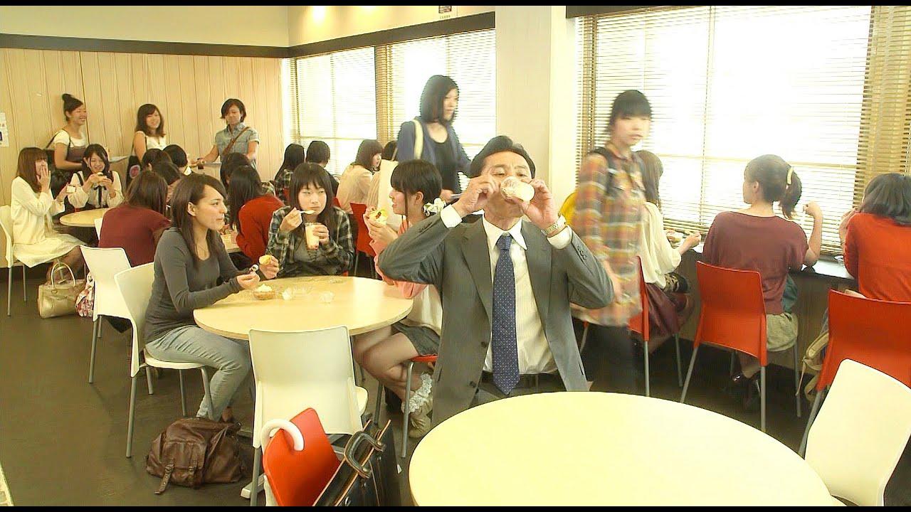 [고독한미식가] 학생들 사이에서 홀로 즐기는 대학의 명물 디저트