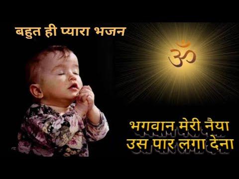 Video - Har Har Mahadev 👏🌹🍀Jay Mata Di👏🌹🍀 Ram Ram ji 🙏🙏🏵🌳Bholenath ki kripa aap Sabhi Bhai Bahan aap per sadaiv Bani Rahe 🙏🙏🌹🍀🌺🌺🌺🌺🌺🌺🌺🌺🌺🌺🌺🌺🌺🌺https://youtu.be/Gldf_rf3ppg