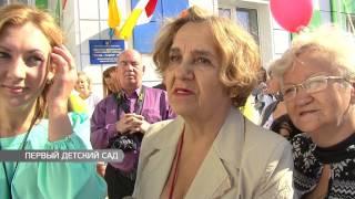 Первый детский сад(В Одессе открыли муниципальный детский сад. В ярком здании на Марсельской, 50 будут воспитывать более сотни..., 2015-09-15T15:57:01.000Z)